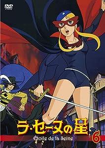 Old free movie downloads Kaze no naka no shoujo [DVDRip]