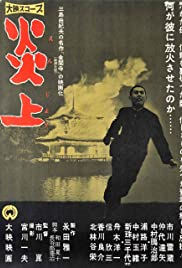 Enjô(1958) Poster - Movie Forum, Cast, Reviews