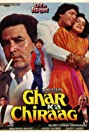 Ghar Ka Chiraag (1989) Poster
