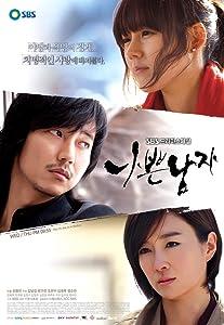 Watch free movie website Nabbeun Namja South Korea [720p]