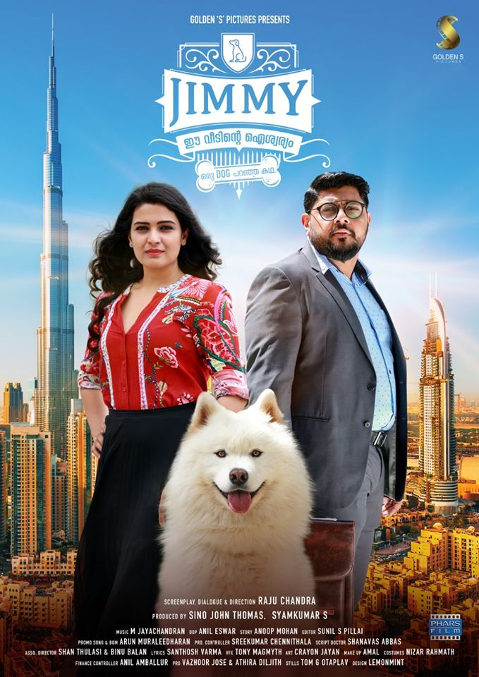 Jimmy Ee Twenty Aiswaryam 2019 Malayalam 720p HDRip 1.5GB | 350MB ESub Download