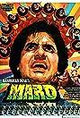 Man (1985) Poster