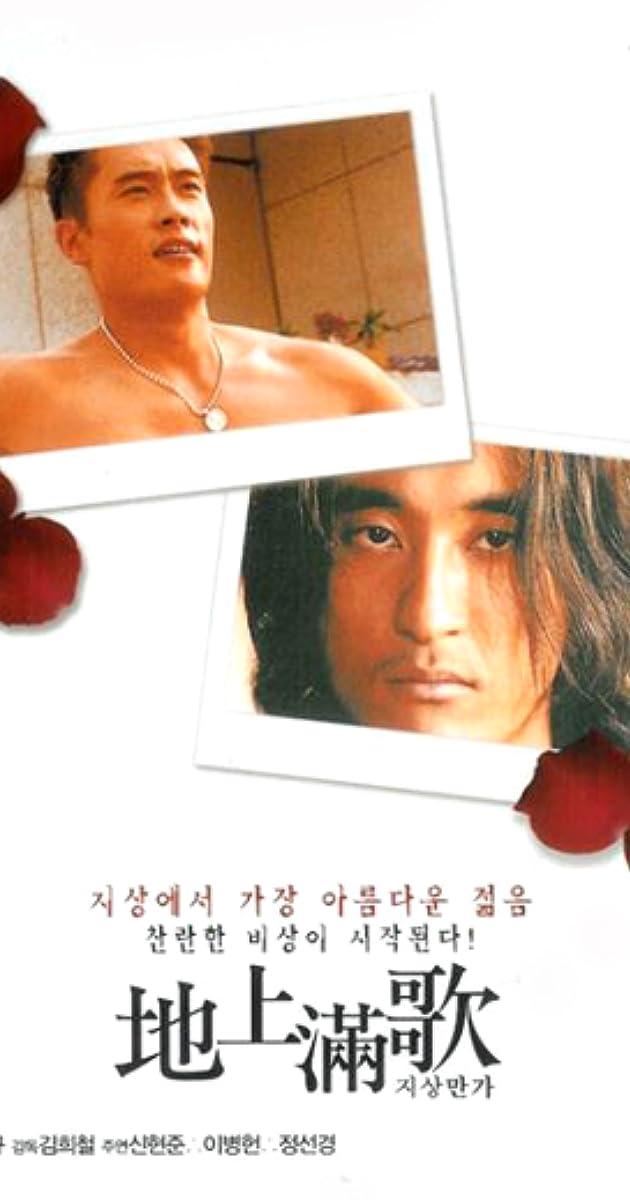 Image Ji sang man ga