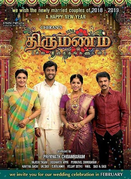Thirumanam (2019) Tamil WEB-DL - 480P | 720P - x264 - 400MB | 1.6GB - Download & Watch Online  Movie Poster - mlsbd