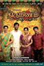 Thirumanam (2019) Poster