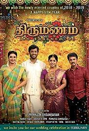 Thirumanam Poster