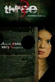 Three (2008)