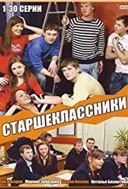 High School Students Poster
