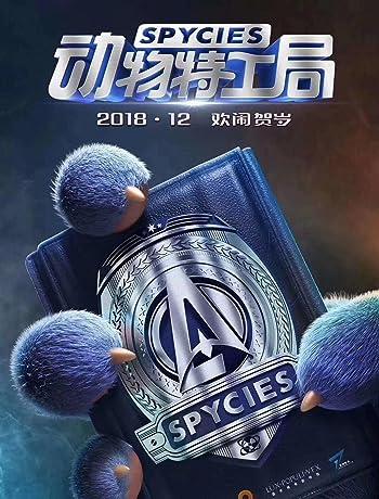 Spycies (2019) 720p