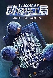 Spycies (2019) 1080p