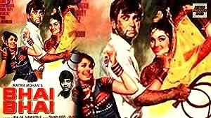 Asha Parekh Bhai-Bhai Movie