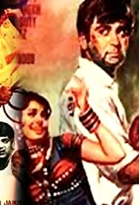 Primary photo for Bhai-Bhai