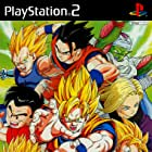 Dragon Ball Z: Sparking! Meteor (2007)