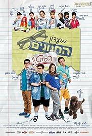 Nerd Club: The Movie Poster