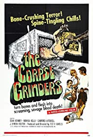 The Corpse Grinders (1972) Poster - Movie Forum, Cast, Reviews