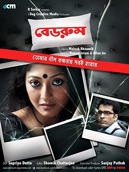 Bedroom (2012) Bengali WEB-DL - 480P | 720P | 1080P - x264 - 250MB | 850MB | 2.6GB - Download & Watch Online  Movie Poster - mlsbd