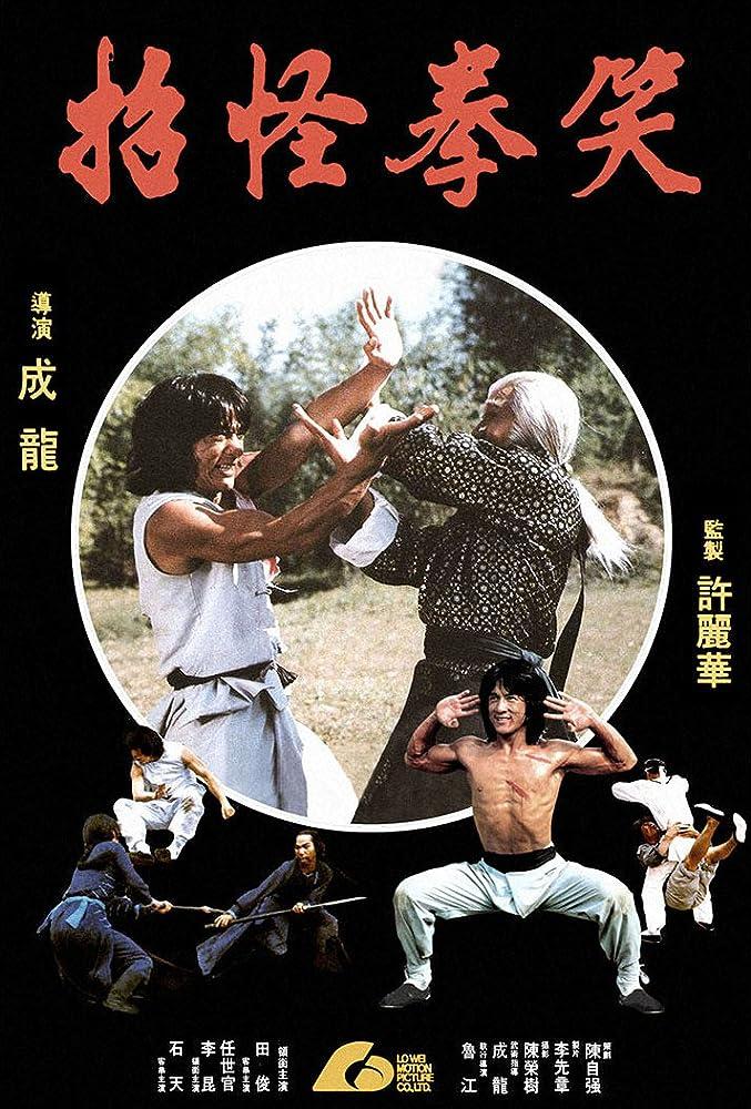 Download The Fearless Hyena (1979) BluRay 720p x264 [Hindi] Esub 890 MB