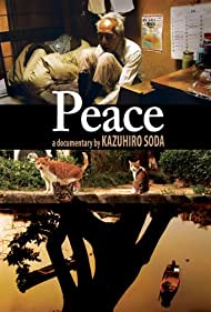 Peace Poster - Movie Forum, Cast, Reviews