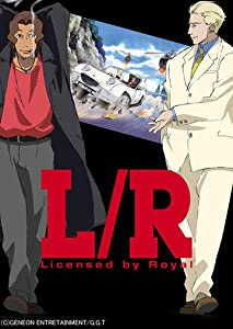 the Licensed by Royalty full movie download in hindi