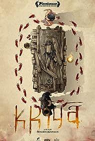 Kriya (2020)