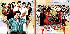 Where to stream Katha Screenplay Darsakatvam: Appalaraju