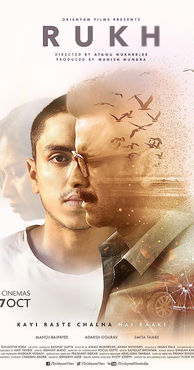 Ajji Full Movie Free Download