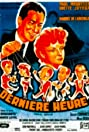Dernière heure, édition spéciale (1949) Poster