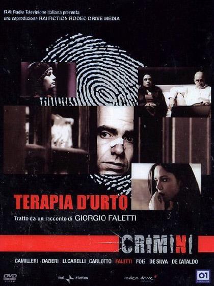 Terapia d'urto (2006)