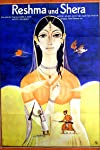 Reshma and Shera (1971)