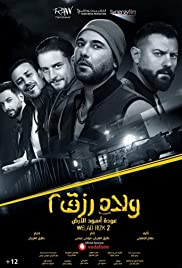 Sons of Rizk 2 Poster