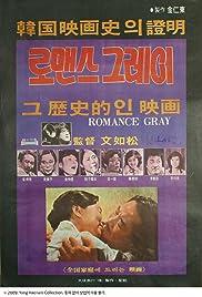 Romance Gray Poster