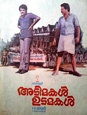 Seema Adimakal Udamakal Movie