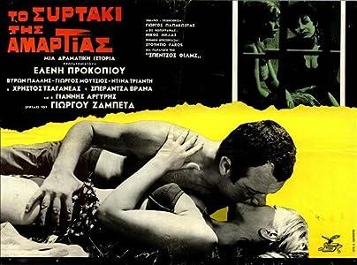 Full movies downloading websites To syrtaki tis amartias Greece [mkv]