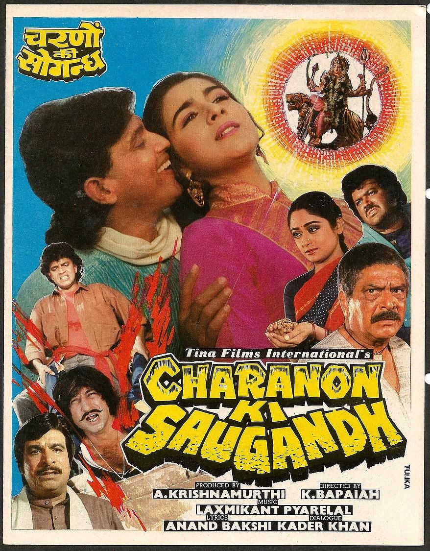 Chandi Padvi In English