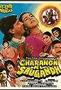 Charnon Ki Saugandh (1988) Poster