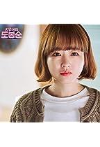 Na Bong Sun / ... 16 episodes, 2015