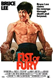 Fist of Fury (1972) Poster - Movie Forum, Cast, Reviews
