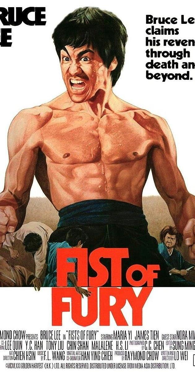Subtitle of Fist of Fury