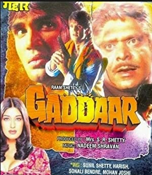 Robin Bhatt (screenplay) Gaddaar Movie