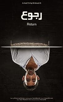 Rujoo: Return (2016)