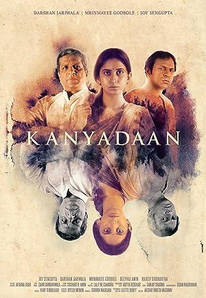Kanyadaan movie, song and  lyrics