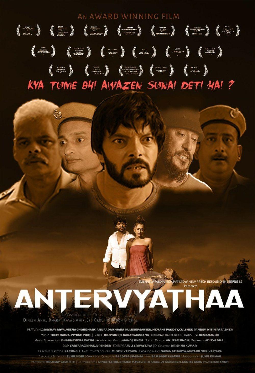 Antervyathaa 2020 Hindi Movie 480p HDRip ESub 350MB Download