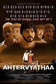 antervyathaa (2021) HDRip Hindi Movie Watch Online Free