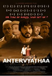 Antervyathaa 2020 Hindi Movie AMZN WebRip 300mb 480p 1GB 720p 3GB 5GB 1080p