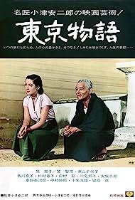 Setsuko Hara and Chishû Ryû in Tôkyô monogatari (1953)
