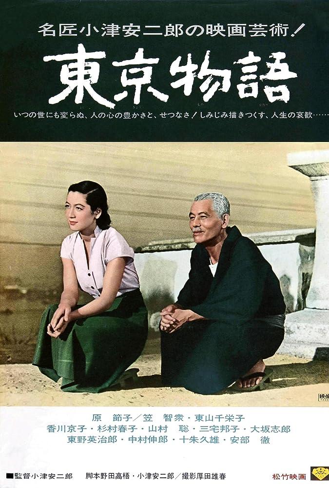 Tokyo Story(1953)