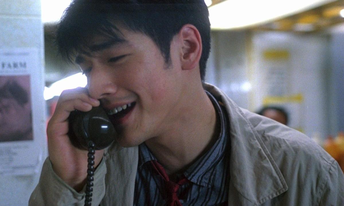 Takeshi Kaneshiro in Cheong Hing Sam Lam (1994)