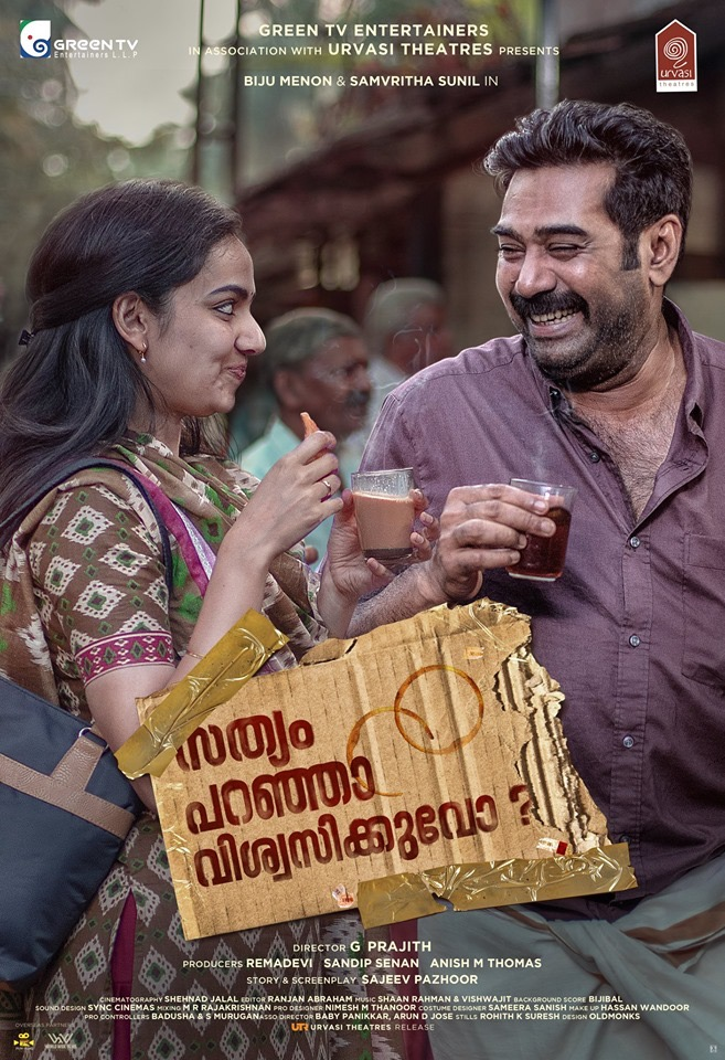 Sathyam Paranja Vishwasikuvo 2019 Malayalam Movie 720p DVDRip ESub 1.3GB Download