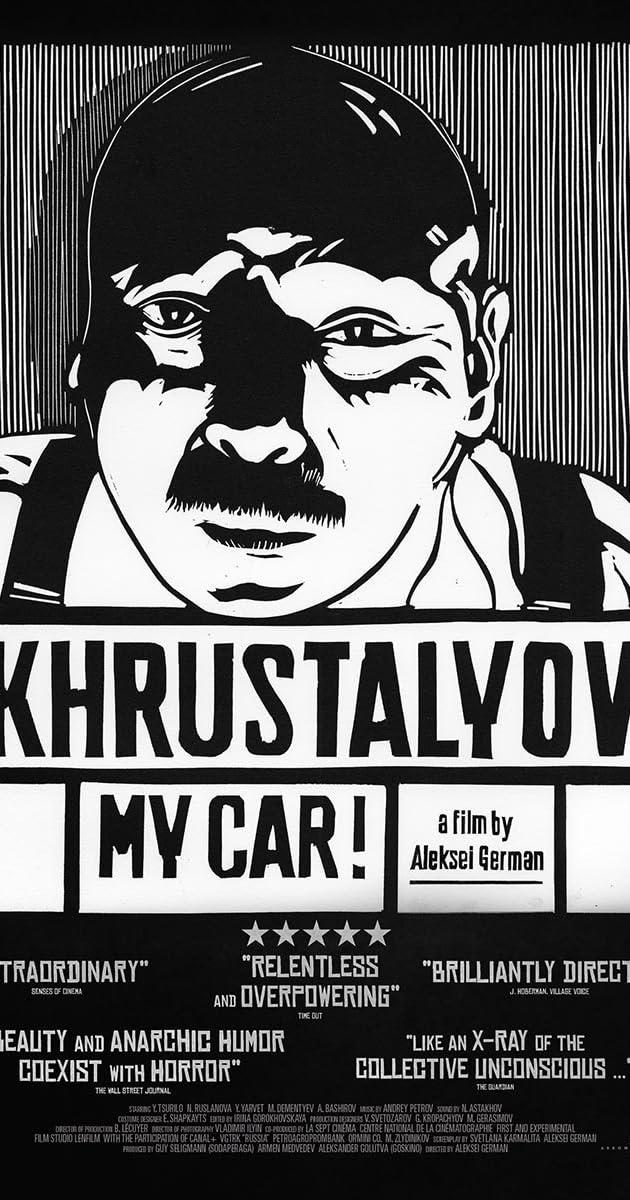 Subtitle of Khrustalyov, My Car!