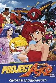 Project A-Ko 3: Cinderella Rhapsody(1988) Poster - Movie Forum, Cast, Reviews